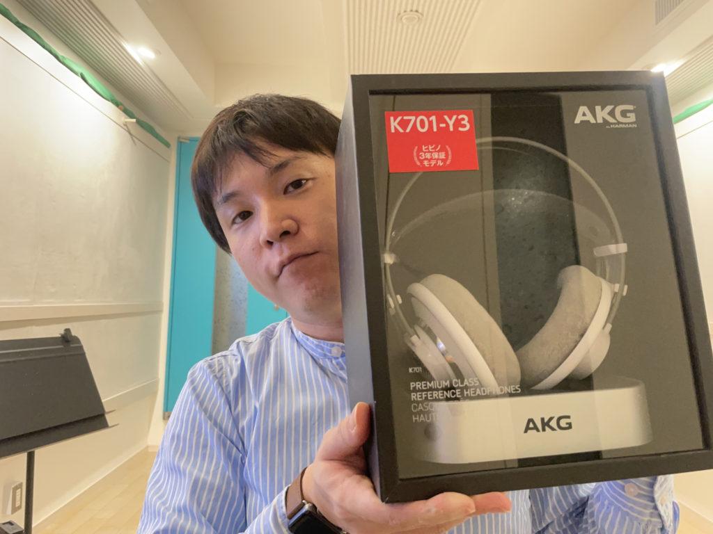 """AKGのモニターヘッドホン""""K701-Y3"""""""