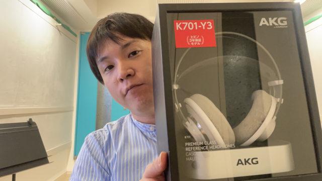プロエンジニア御用達!宅録でも使えるモニターヘッドホンをアコギ生演奏音源で比較!