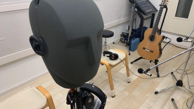 バイノーラル音響で収録できるダミーヘッドマイクNEUMANN KU100