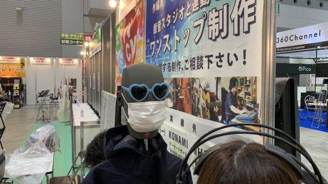 """Moonbow Musicブースとバイノーラルマイク""""NEUMANN KU100"""""""