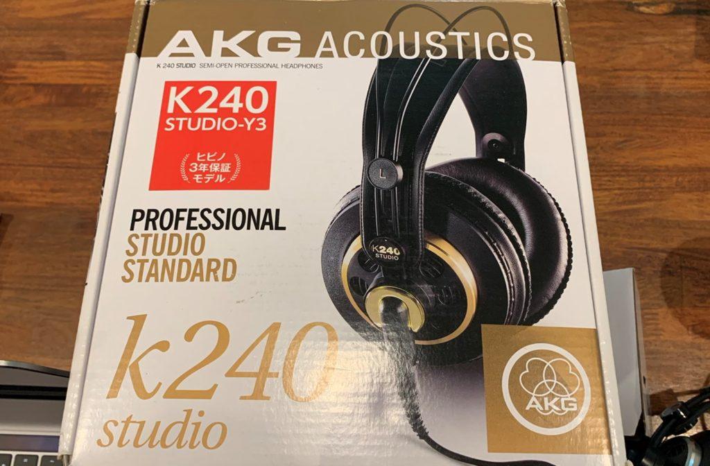 今回レビューで使用させて頂いた K240 STUDIO-Y3