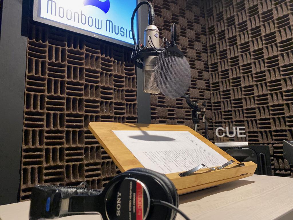 感染対策にブース分けされている御茶ノ水ボイススタジオのレコーディングルーム
